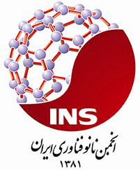 برگزاری پنجمین همایش بین المللی علوم و فناوری نانو – ICNN 2014 در دانشگاه تربیت مدرس