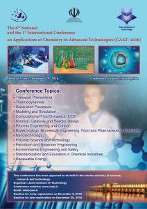 ششمین همایش ملی و نخستین همایش بین المللی کاربردهای شیمی در فناوری های نوین