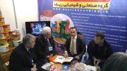 حضور گروه صنعتی و شیمیایی ریف در نمایشگاه ساختمان تاجیکستان