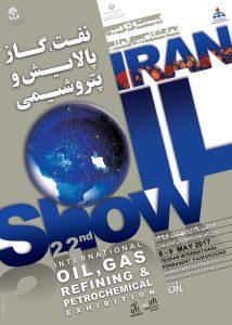 بیست و دومین نمایشگاه بین المللی نفت، گاز، پالایش و پتروشیمی ایران