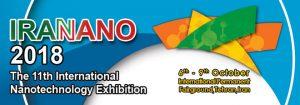 یازدهمین نمایشگاه بین المللی فناوری نانو