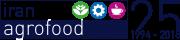 بیست و پنجمین نمایشگاه بین المللی صنایع کشاورزی، مواد غذائی، ماشین آلات و صنایع وابسته (ایران آگروفود 2018)